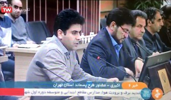 حضور مدیر عامل محیط آب در جلسه کارگروه آلودگی هوای استان تهران